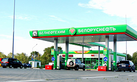 AtlantConsult implemented a loyalty program management system in the largest Belarusian oil company